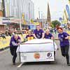 Premier Inn Bed Push - Waterloo Road